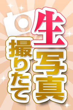 五反田ヒーローズ - 七草よしえ
