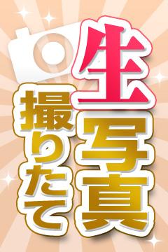 五反田ヒーローズ - 川村みずき